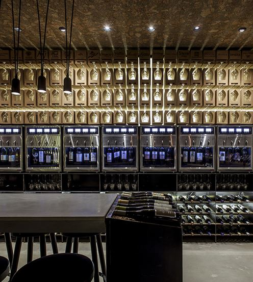 Tasting Room (Israel), International Bar  Studio OPA