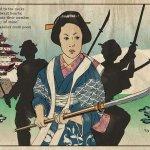 מלכות הסמוראי היפניות