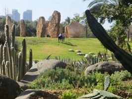 גינת הקקטוסים בפארק הירקון