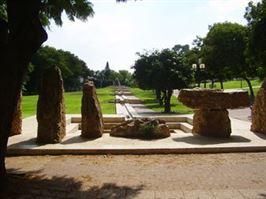 PikiWiki_Israel_14293_Gadi_Notes_Garden_in_Raanana