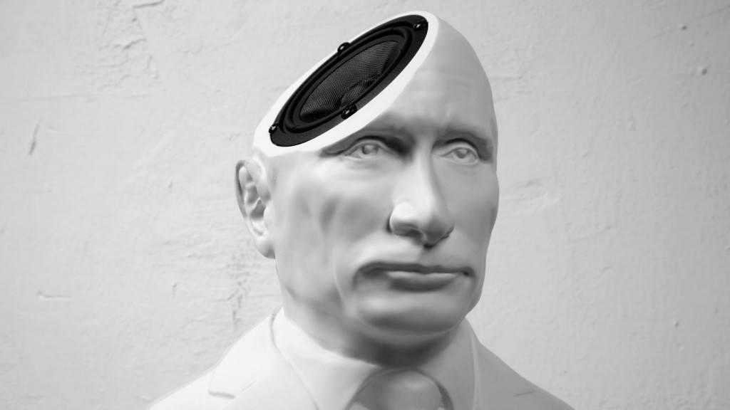 לשמוע מוזיקה מהראש של פוטין