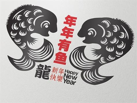 Happy-Chinese-New-Year-Fish-2012-年年有鱼-Vector-01