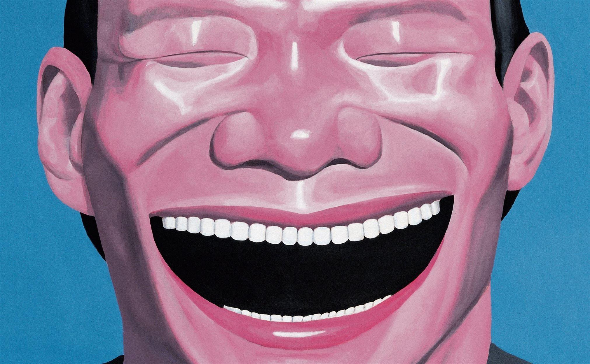 מאחורי החיוך הצבוע