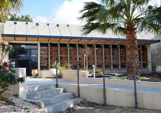 הספרייה האזורית במועצה האזורית מטה יהודה
