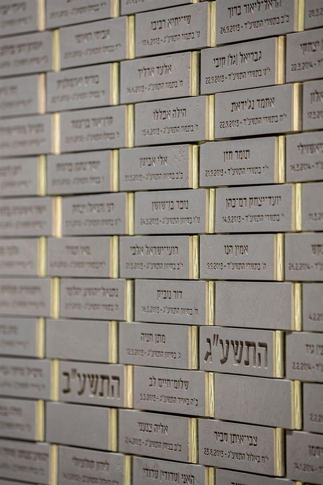 kimmel-eshkolot-memorial-hall-israel-fallen-mount-herzl-jerusalem-designboom-10