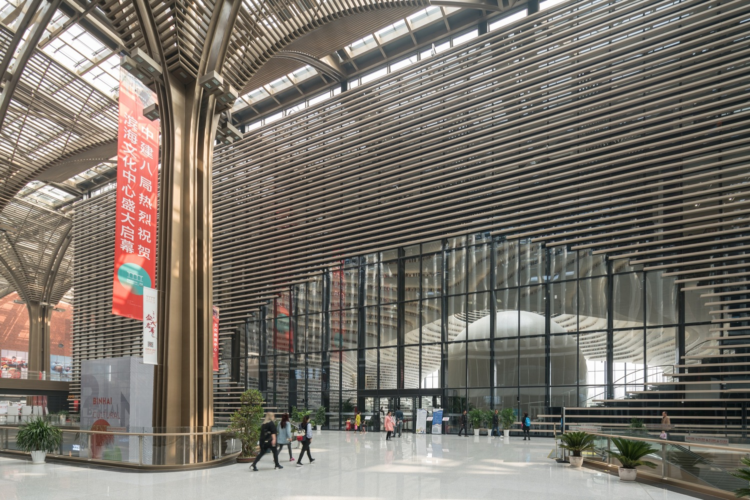 13_Tianjin_Library_©Ossip