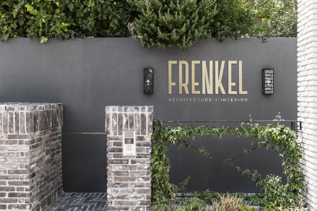 משרד אדריכלות שרה ונירית פרנקל, קרדיט איתי בנית (12)
