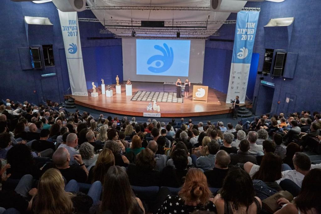 אות העיצוב הישראלי 2018 – הזוכים