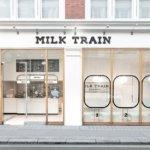 התחנה הבאה בלונדון – גלידה