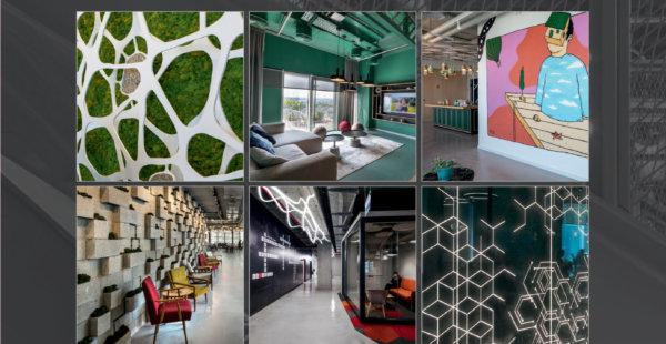 הושק ספר חדש, על עיצוב משרדים של סתר אדריכלים