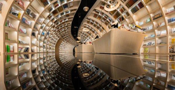 חנות ספרים בצורת מערת תרבות חסרת גבולות, בסין
