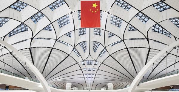 שדה התעופה הבינלאומי בבייג'ינג