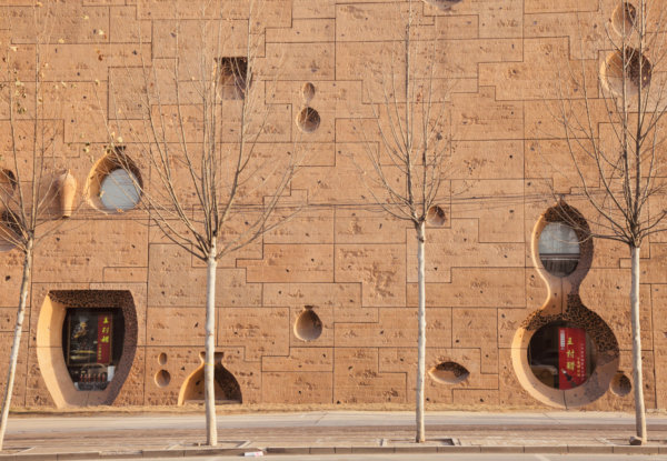 Tianjin University Research Institute of Architectural Design & Urban Planning