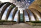 אייקונים אדריכליים: Kauffman Center for the Performing Arts / Safdie Architects
