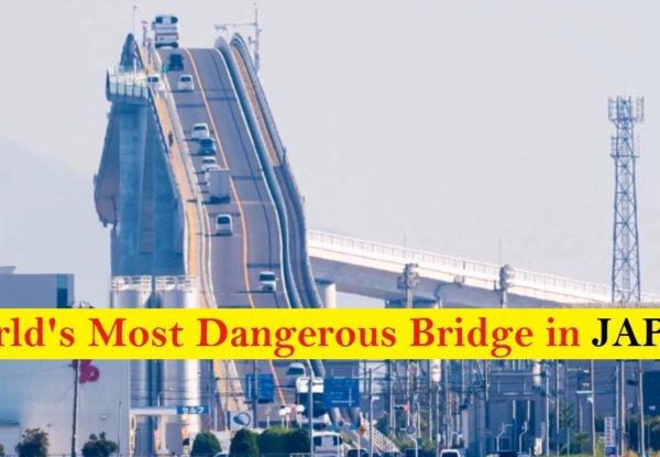 האמת על הגשר המפחיד בעולם – Eshima Ohashi במאטסו, יפן