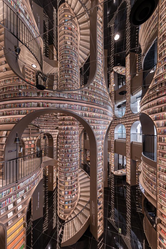 חנות הספרים דוג'יאנגיאן ז'ונגשוג, סין / X Living