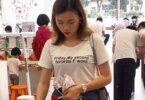 האם הסינים מבינים מה כתוב להם על החולצה?