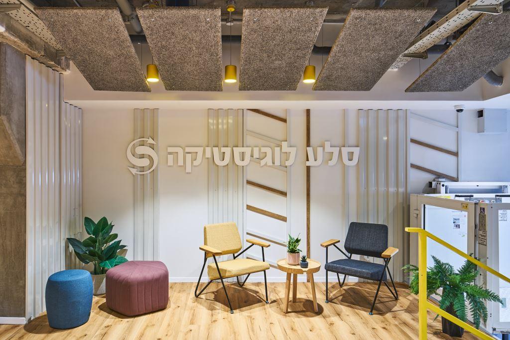 """משרדי """"סלע לוגיסטיקה"""" באשדוד / REMA אדריכלים, אדריכלית מרינה רכטר רובינשטיין"""