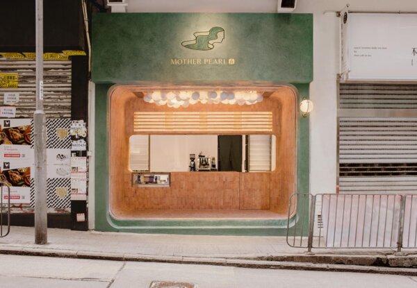 חנויות קטנות אבל הכי בולטות