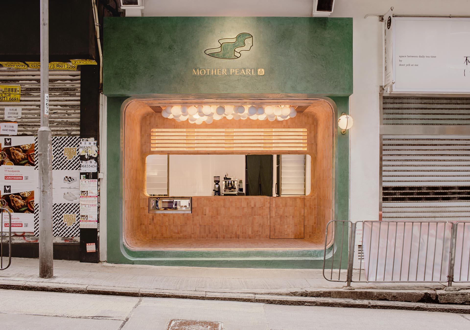 חנות תה קטנה:Bubble Tea Shop בהונג קונג