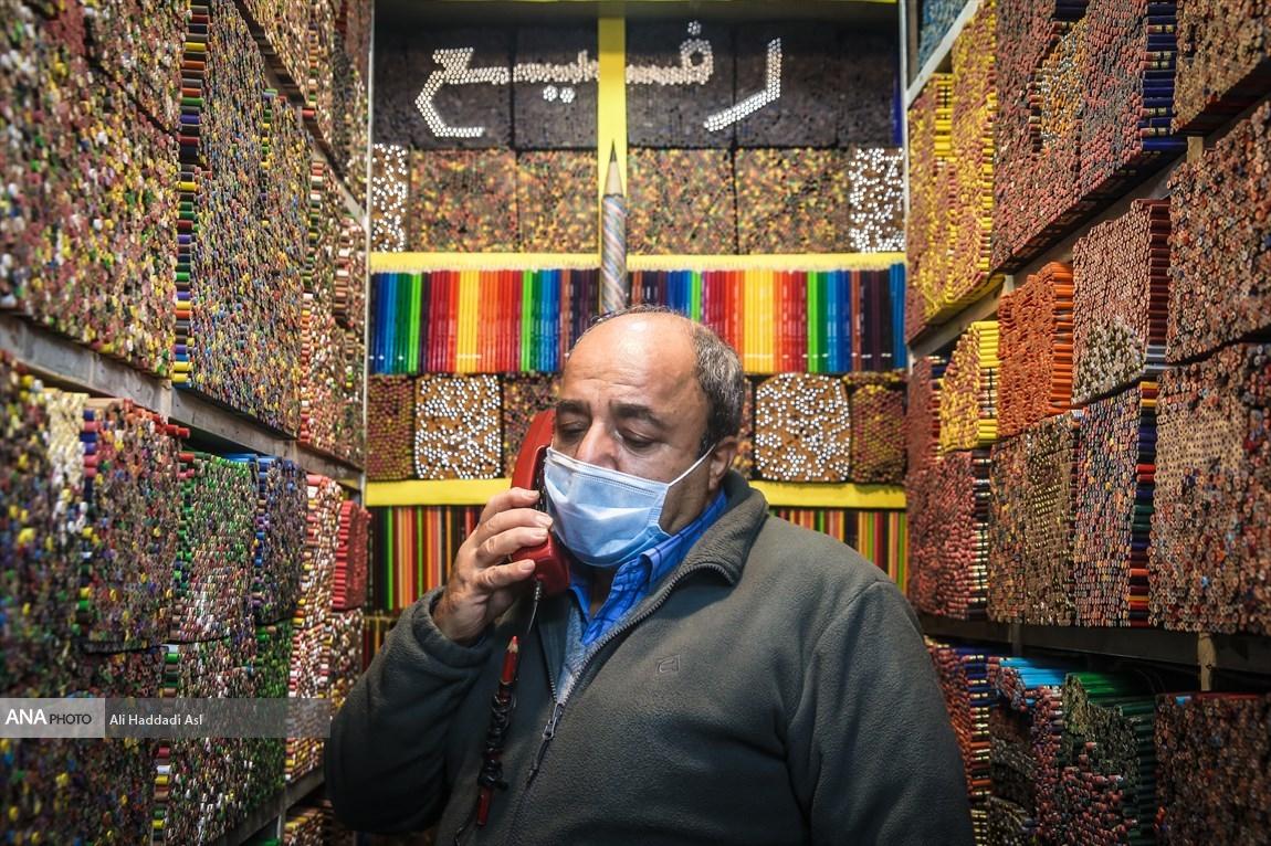 חנות העפרונות הצבעוניים של מר רפיה בטהרן