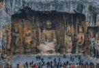 מערות לונגמן: שער הדרקון, בסין