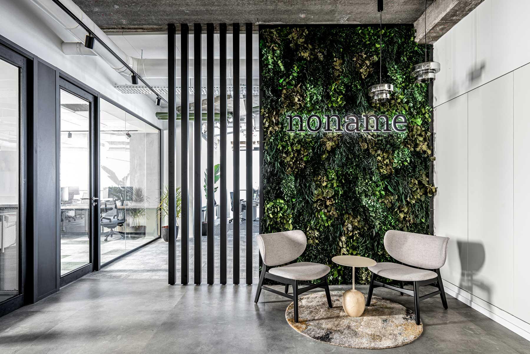 אורבניות תל אביבית במשרדים חדשים / סטודיו ארבור+קו